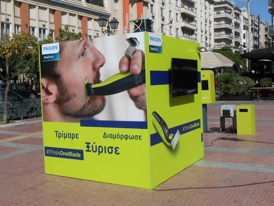 Photobooth Philips