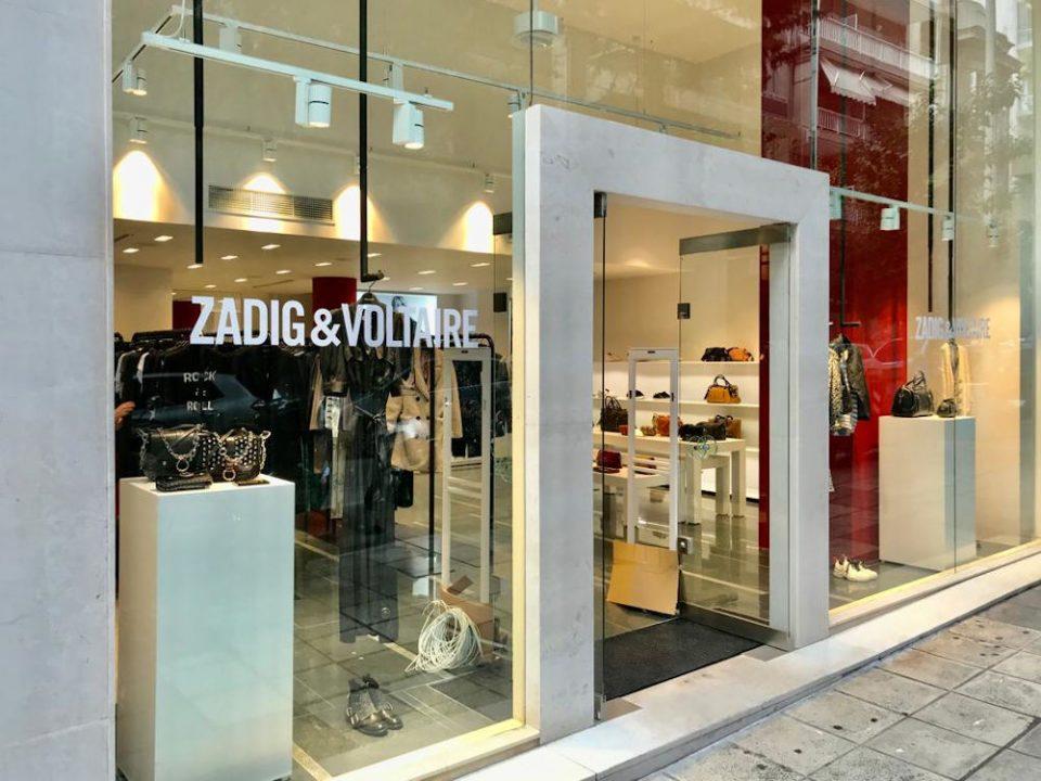 Zadig & Voltaire - Θεσσαλονίκη 4